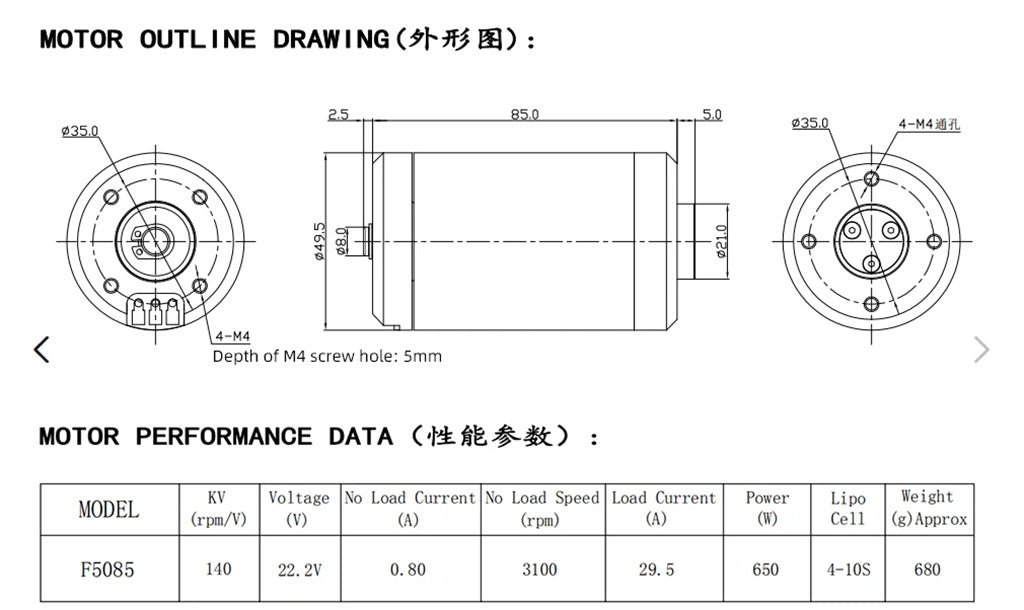 Flipsky F5085 outline drawing