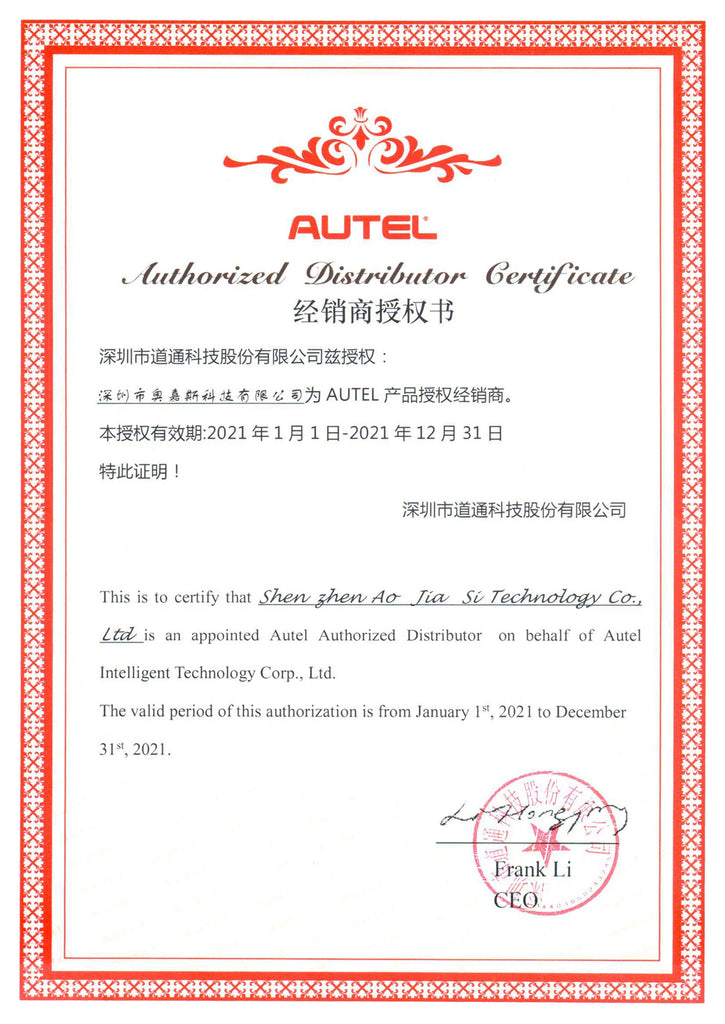 Autel Authorized Dealer with Certified File