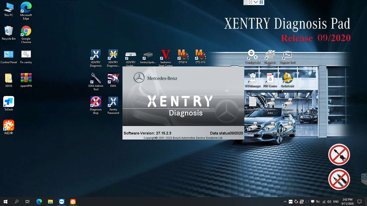 V2020.09 Xentry Software Display