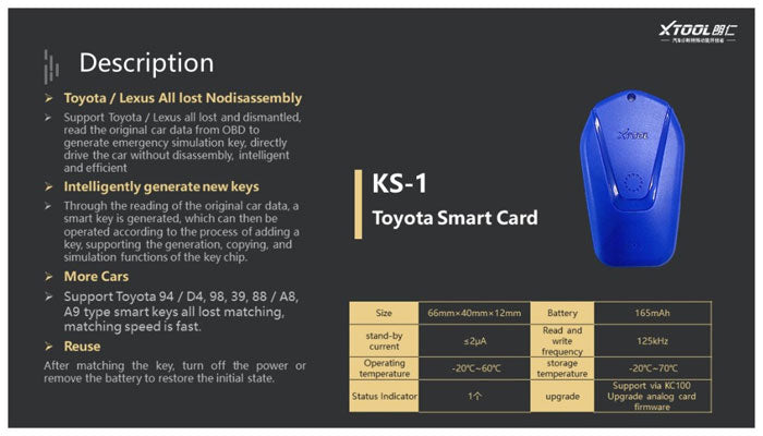XTOOL KS-1 Smart Key Emulator for Toyota Lexus All Keys Lost
