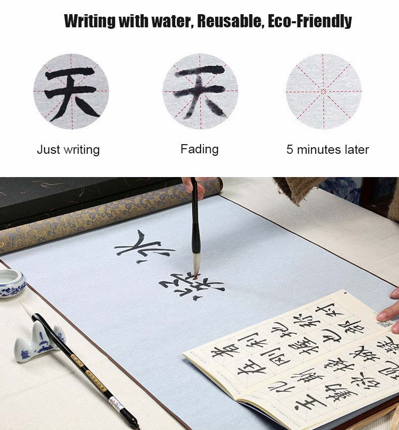 Chinese_Water-writing_Calligraphy_Gift_Set_Style_A_03