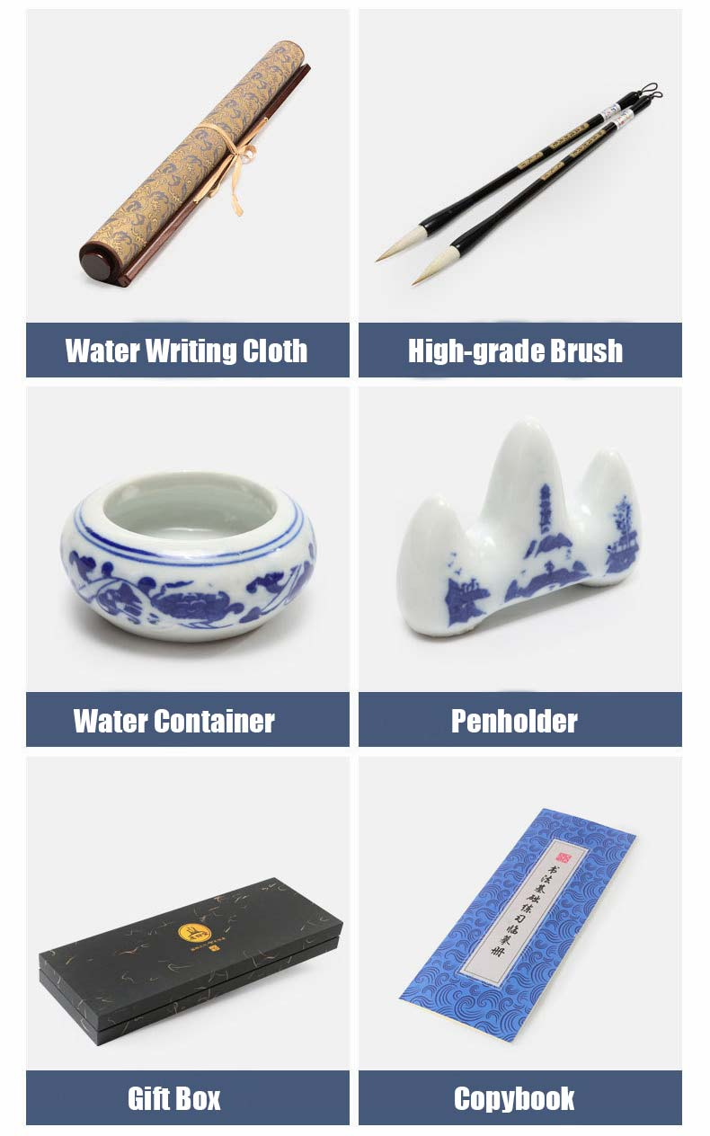 Chinese_Water-writing_Calligraphy_Gift_Set_Style_A_04