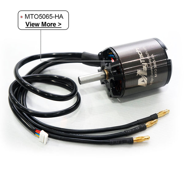 Maytech Brushless 5065 70/220KV Open Cover Outrunner Sensored Motor for Esk8/E-bike/Robotics