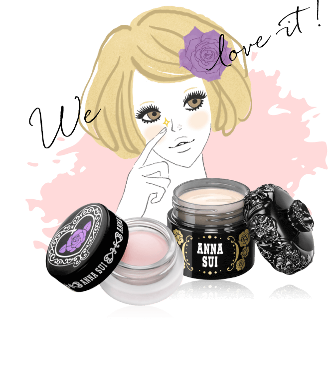 we love it!