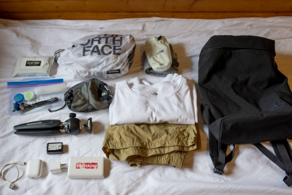 5 Essential Rules to Minimalist Travelling