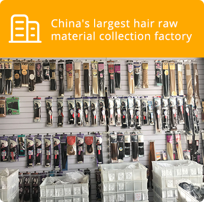 China's largest hair raw material collection factory