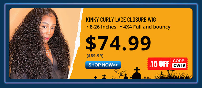 Kinky Curly Lace Closure Wig