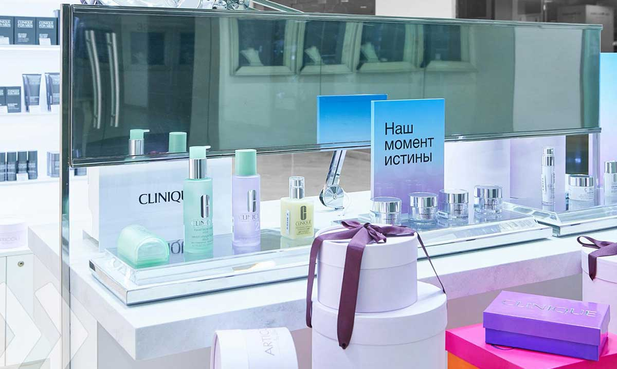 Clinique Shop in Shop in Moscow, Russia