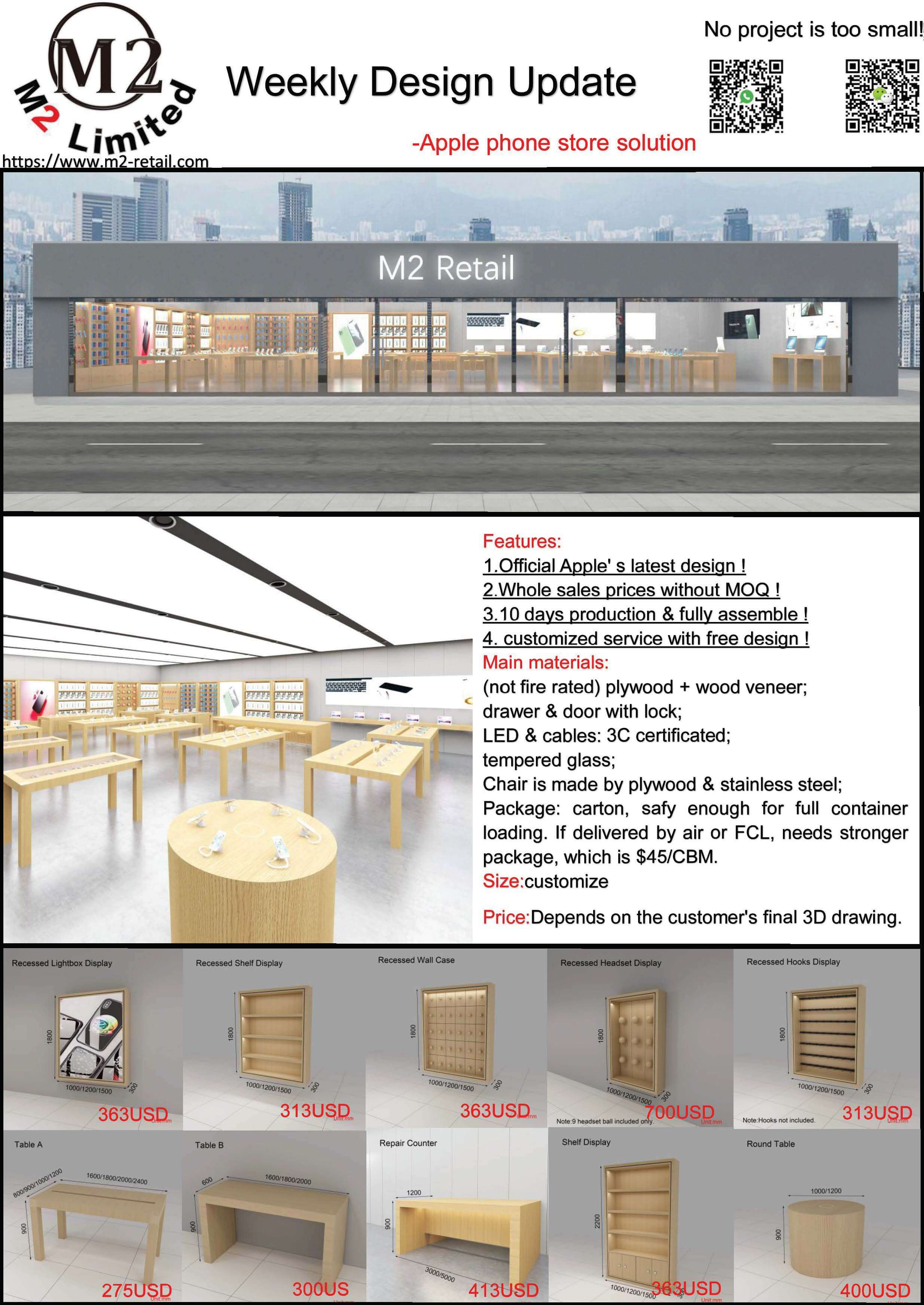 Weekly Design Update-Apple Phone Store Solution