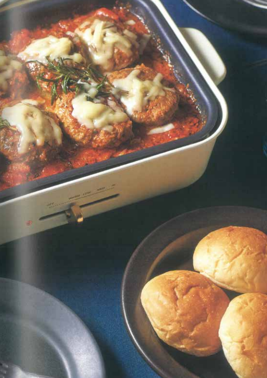 Italian Sliders Food Party 3 in 1 Electric Skillet, Saucepan, and Steamer