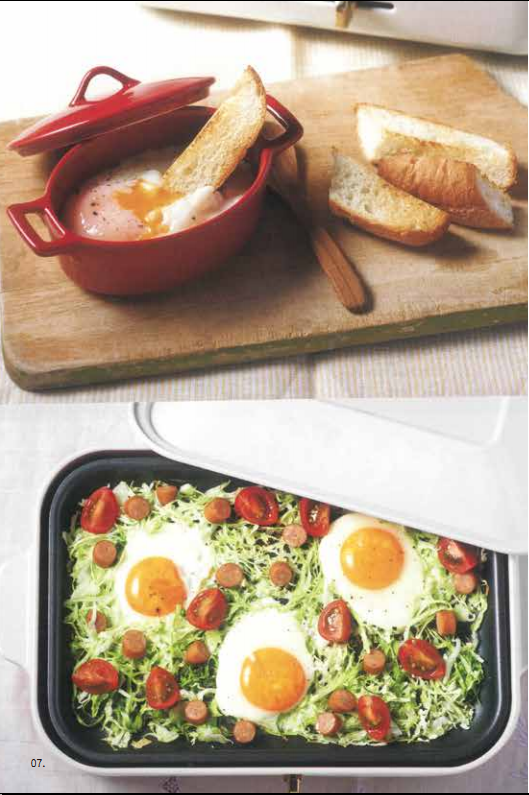 cabbage egg toast Food Party 3 in 1 Electric  Skillet, Saucepan, and Steamer