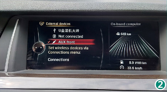Select AUX channel. How To Connect Wireless CarPlay After Install CarPlay Smart Box?