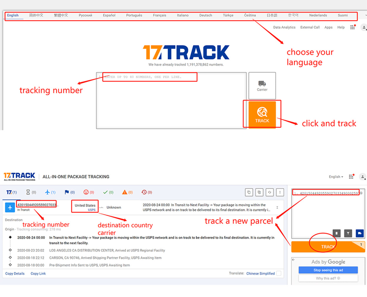 how to track