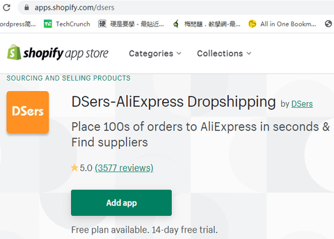 dsers shopify