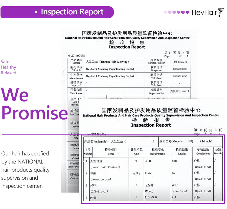 as black women and kids human hair lace front wigs supplier heyhair7's inspection report on raw virgin hair