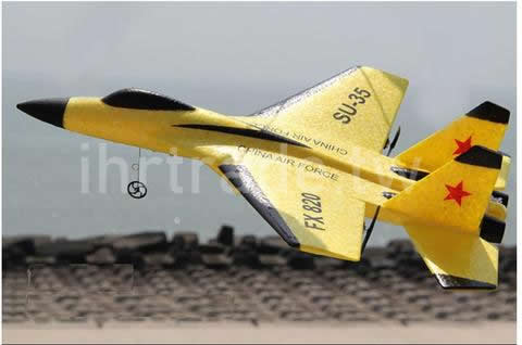 Ihrtrade,Toy,BJ40094,Rc Airplane,Rc Airplanes For Sale
