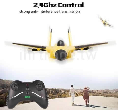 Ihrtrade,Toy,BJ40094,Rc Model Airplanes,Rc Electric Airplanes