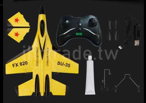 Ihrtrade,Toy,BJ40094,Best Rc Airplane,Rc Motion Airplanes