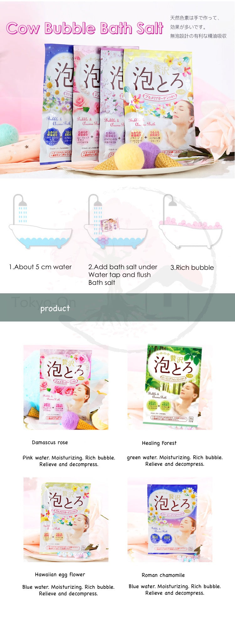 Toyko-On Cow Brand Bubble Aroma Bath Salt 30g | Healing Forest