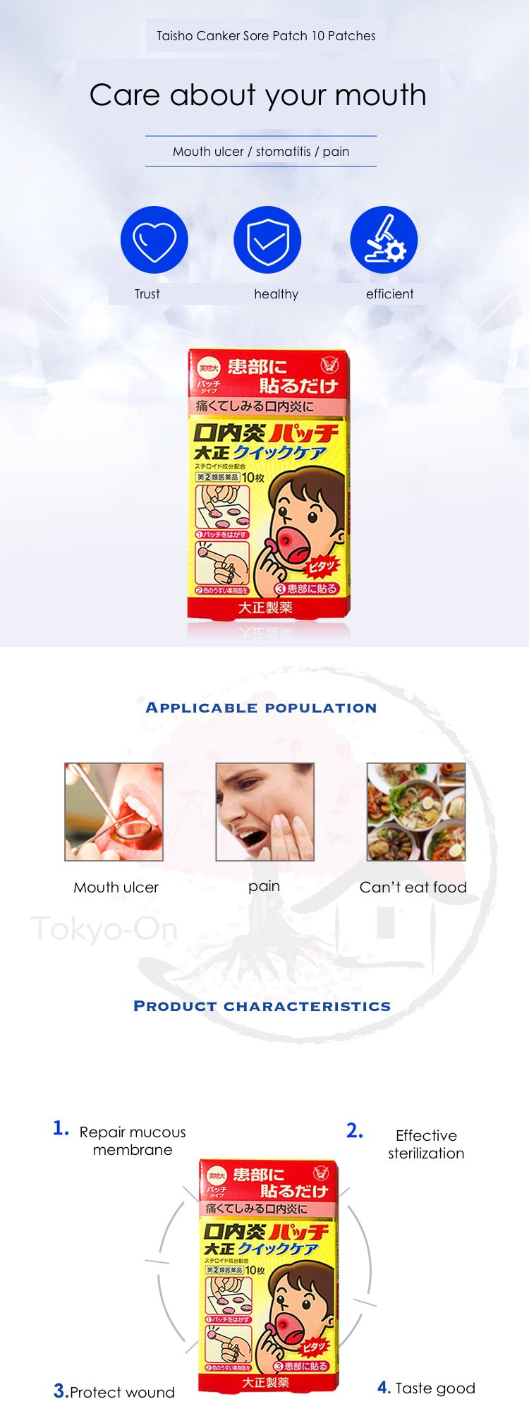 Tokyo-On Taisho Canker Sore Patch 10 Patches