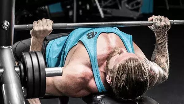 Barbell Bench Press IFAST