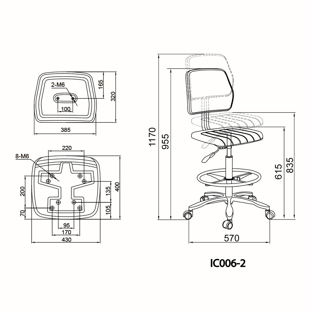 Public Seating, Airport Seating, Lounge Chair, Office Chair