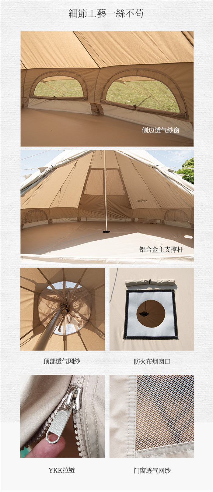 Tent Outdoor Camping