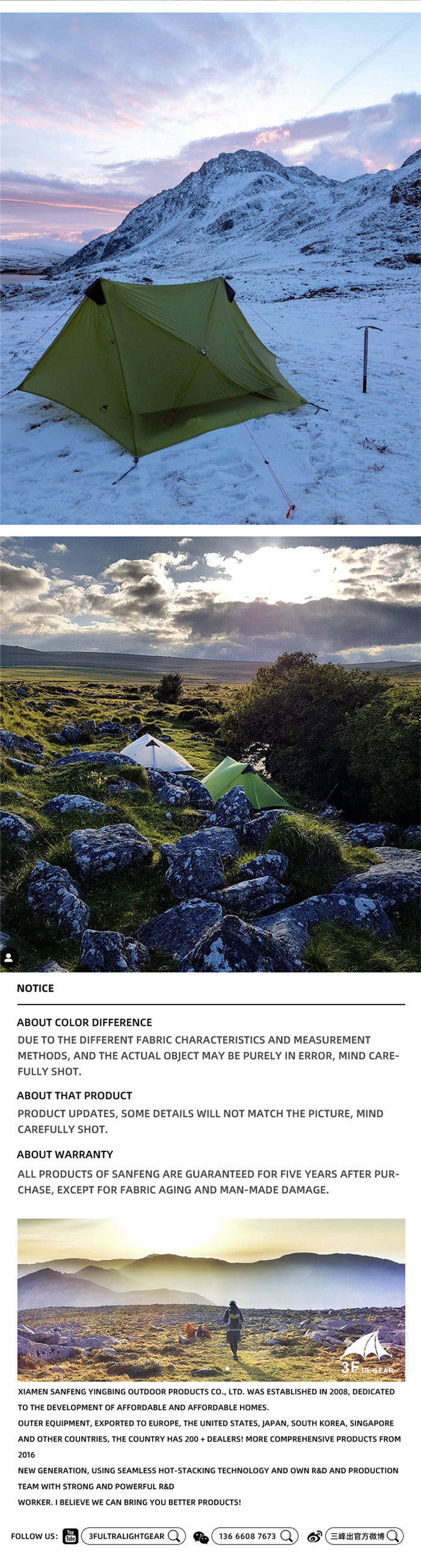 pro Tent 2 Person Outdoor
