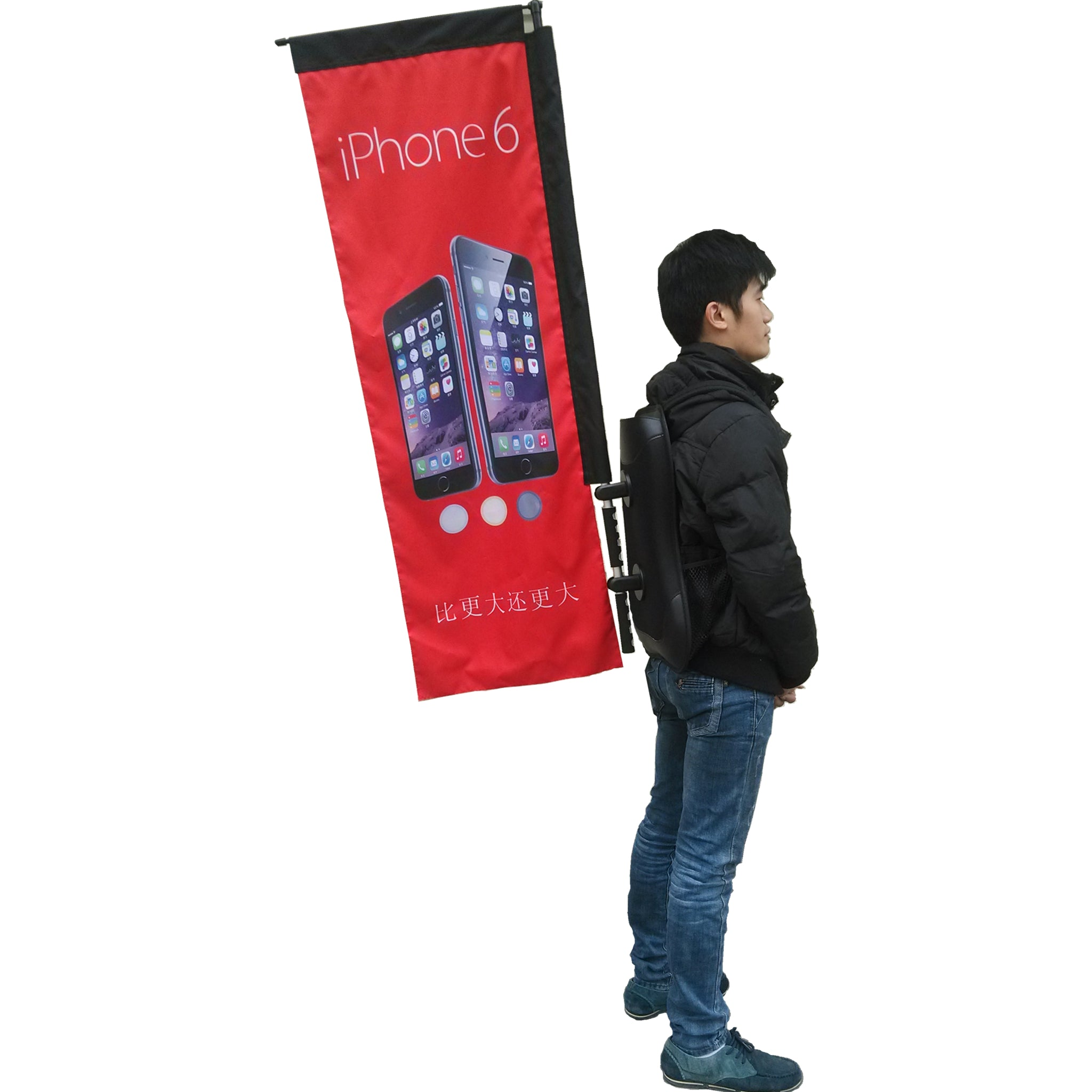 Banner Flags Sturdy Installed On Corresponding Backpack For Outdoor Display