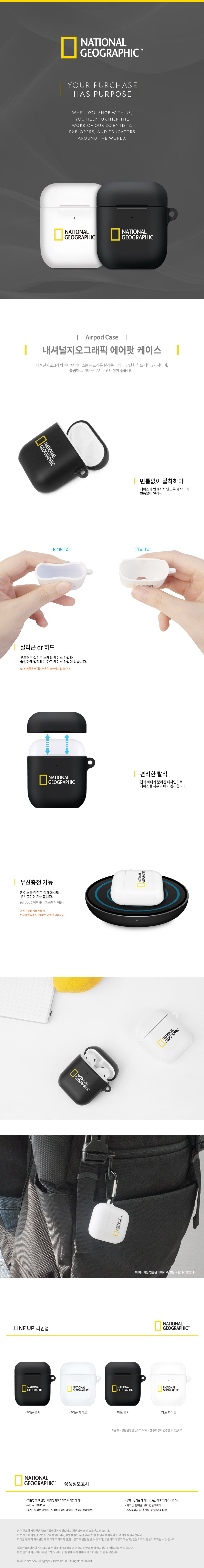 National Geographic Brand Logo Apple AirPods 2&1 Hang Case Cover