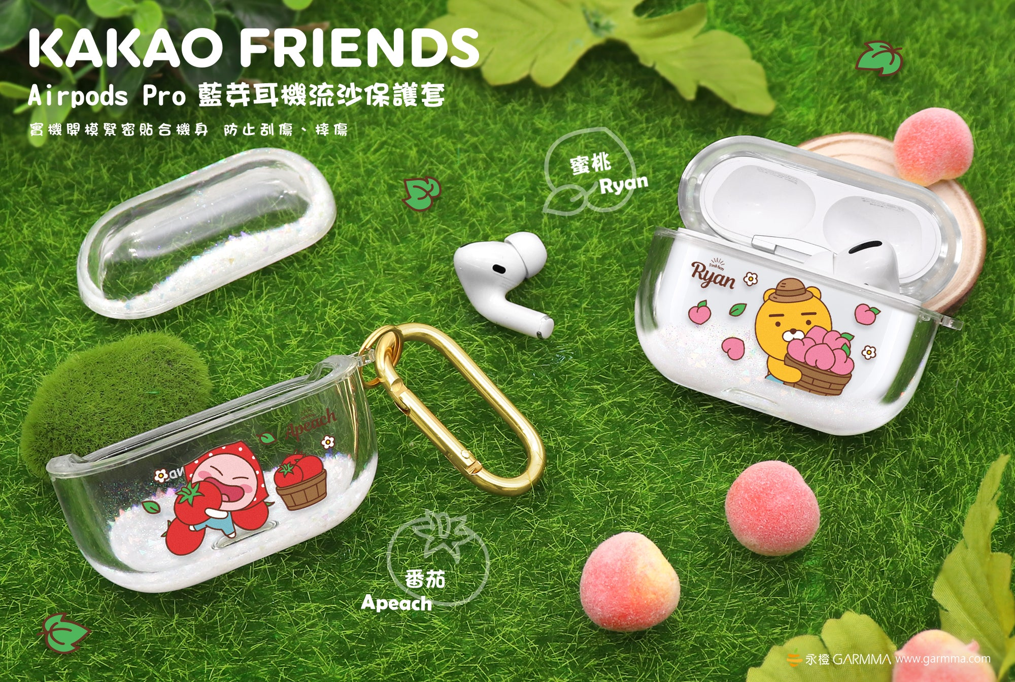 GARMMA kakao Friends Glitter Quicksand Apple AirPods Pro/2/1 Charging Case Cover with Carabiner Clip