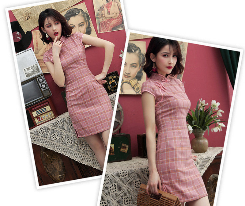 Cotton Qipao